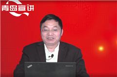 """程国有:2019年""""两会""""精神及"""