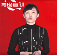 张晓艳:着力提高做好意识形态工
