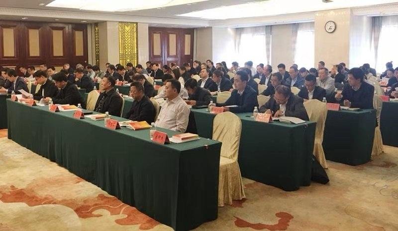 青岛市学习贯彻党的十九届四中全会精神宣讲团成立暨宣讲工作动员